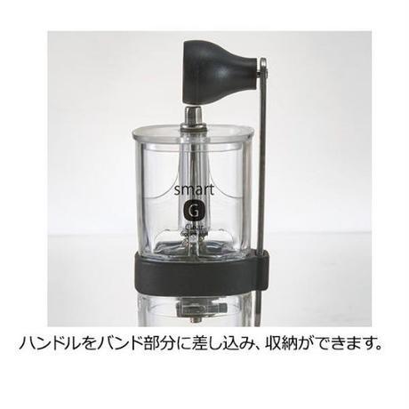 HARIO ハリオ コーヒーミル・スマートGコンパクト 手動
