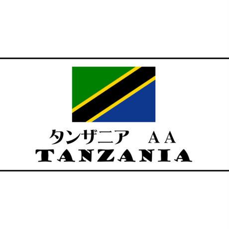 タンザニアAA アサンテ(中深煎り) TANZANIA 100g