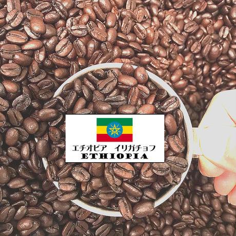 エチオピア イリガチョフ ナチュラル(浅煎り) ETHIOPIA 100g