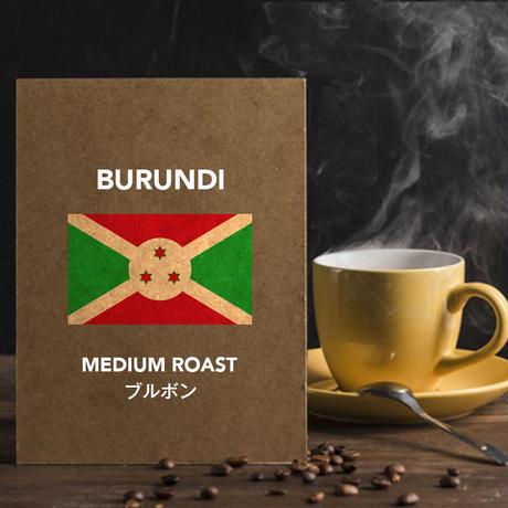 ブルンジ ブルボン(中煎り) BURUNDI 100g