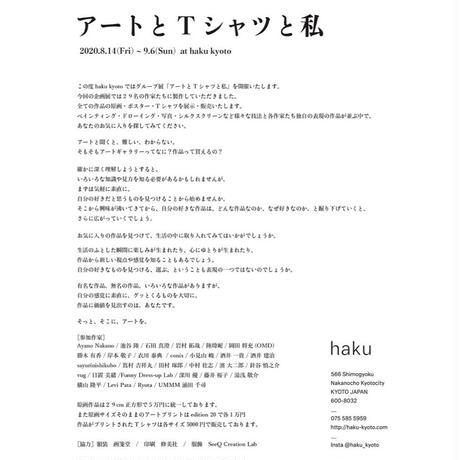 原画作品 「フォルム」/ 岡田 将充(OMD)