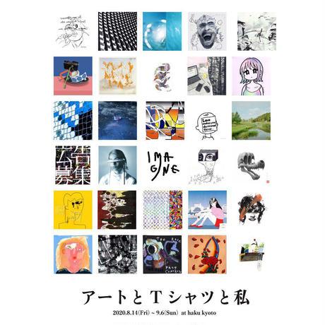 アートプリント / Ryota