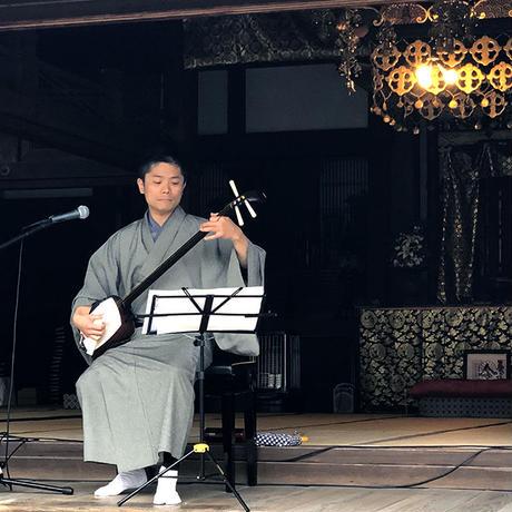 演奏 及び 伴奏 Performance and accompaniment