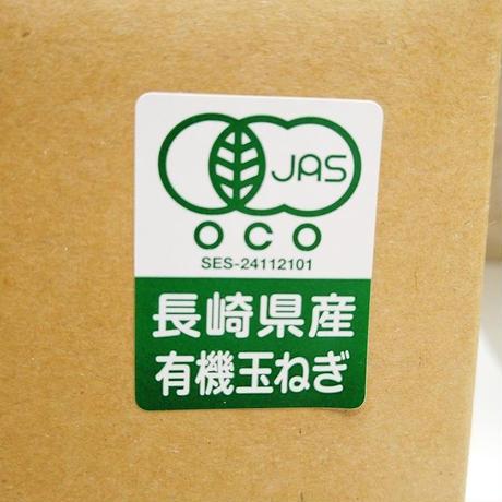 【ばあちゃんの料理教室お墨付き!】有機JAS 新玉ねぎ4kg(L~2Lサイズ)(長崎県 百笑会)【産地直送!】