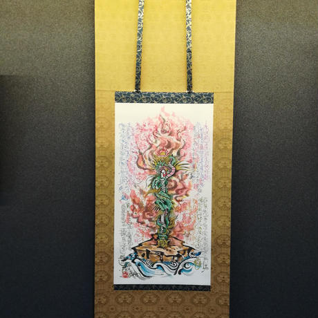 Kurikara fudo hanging scroll