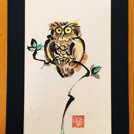 Owl original picture of sumi-e art