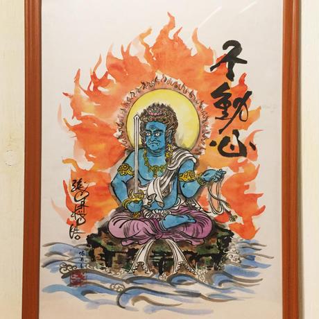 Fudo-Myo-O Sumi-e Art in Frame 44.7cm × 32.5cm