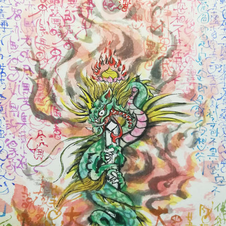 Kurikara Fudo hanging scroll Hannya Shingyo The Heart Sutra Art-Shakyo