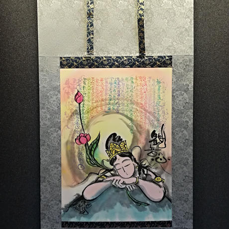 Kannon Bosatsu Hannya Shinkyo hanging scroll  Silver