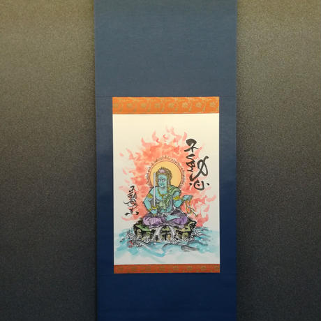 Fudo Myo-O hanging scroll original picture Japanese art