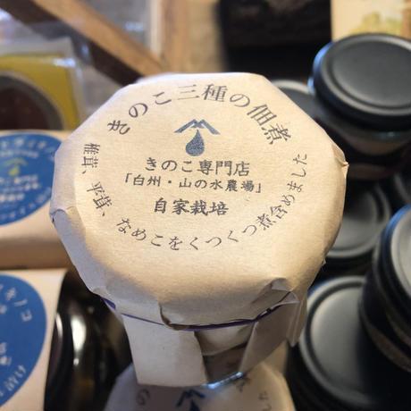 【送料無料・200セット限定】愛情♡山梨農産物パック