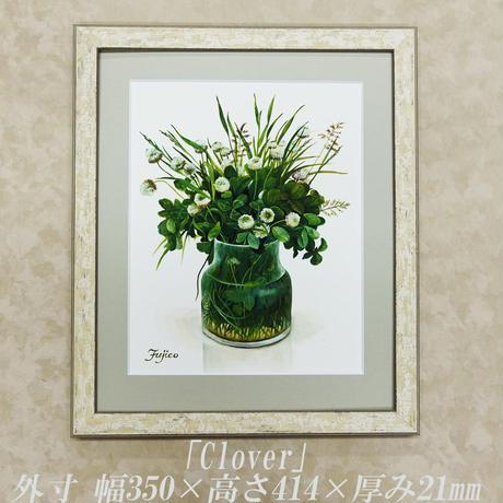 橋本不二子監修 額装作品 『Clover』