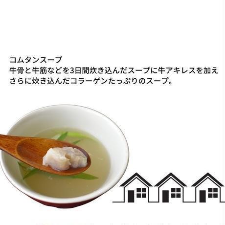 お家でグルメ旅!本場鶴橋焼肉とすうぷ堪能セット