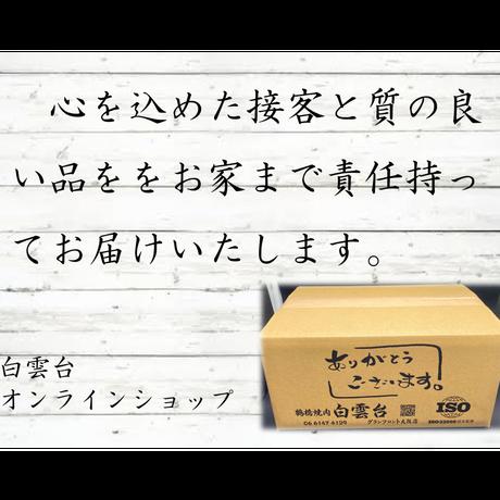 送料無料!白雲台の焼肉セット  800g 【4種のタレ付き】