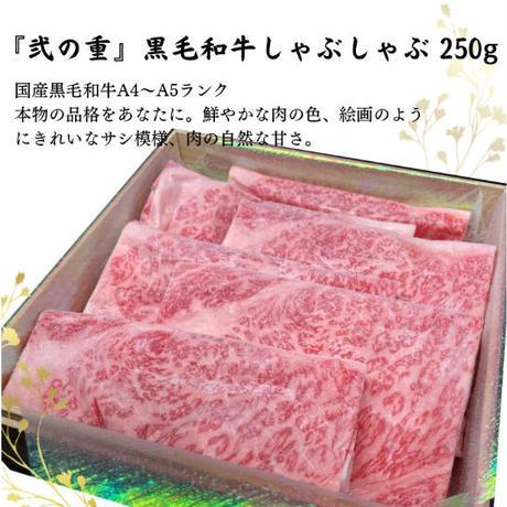 ありがとうの花 お重3段箱『花織・幸せ重ね』(焼肉・しゃぶしゃぶ・A5黒毛和牛ヘレステーキ)
