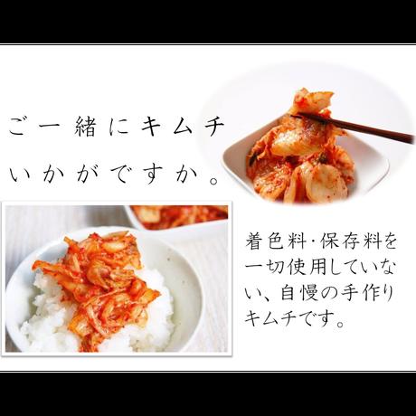 送料無料!賑わい焼肉セット 1.2kg!【4種類のタレ付き】