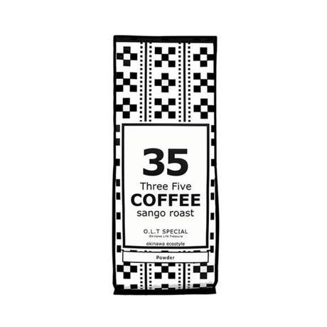 35 COFFEE  沖縄限定焙煎 O.L.T SPECIAL(粉) 200g