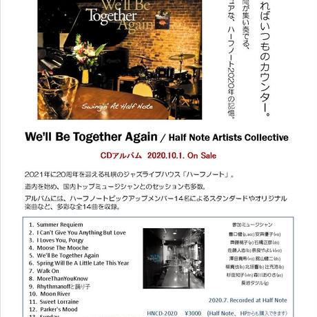 """<CDアルバム>""""We'll Be Together Again""""/Half Note Artists Collective"""