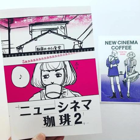 NEW CINEMA COFFEE T-shirts 2020◎ニューシネマ珈琲 Tシャツ・ANNA・ブラックXL