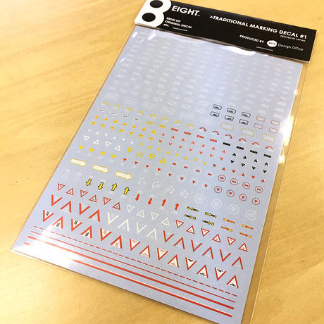 EIGHT TRADITIONAL MARKING DECAL #1