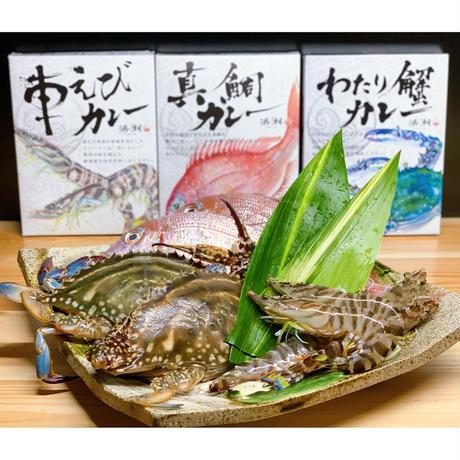 浜潮オリジナル 「車えびカレー」(1個~7個まで)