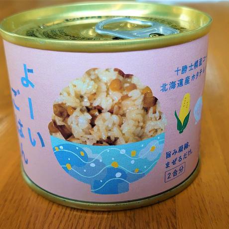 十勝士幌産コーン、北海道産ホタテ&バター