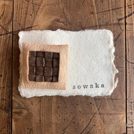 sowaka 鹿革の編み込みブローチ・こげ茶