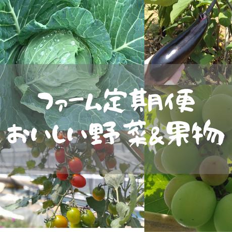 【おトクな2ヶ月定期便】うずら肥料で作った美味しい野菜&果物&うずらの卵セット【ファーム直送】