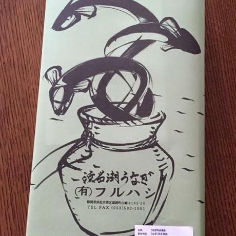 【本物を見抜く男・晴々の手焼】☆☆☆スターウナギ白焼き