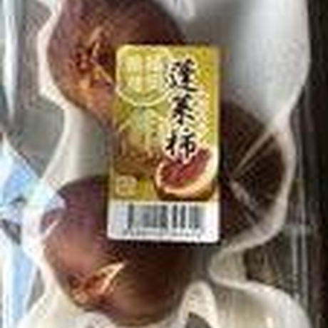 蓬莱柿いちじく 福岡産 1パック