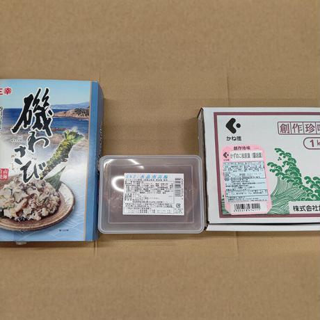 水晶南高梅(500g)松前数の子(1kg)磯わさび(1㎏)珍味セット[大高] 配送・送料込み