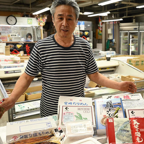 静岡県産 鰻長焼(真空パック5尾入り)[大高] 市場受取