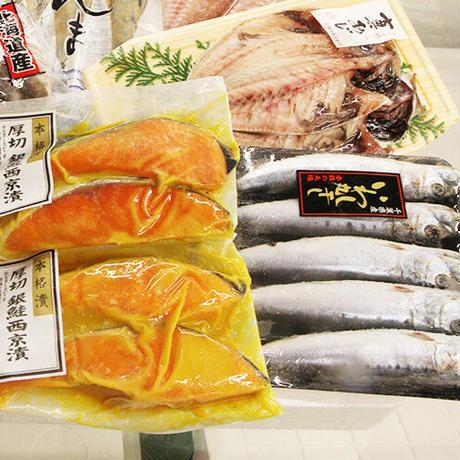 焼魚に最適!厳選10点盛セット[長峯水産] 市場受取