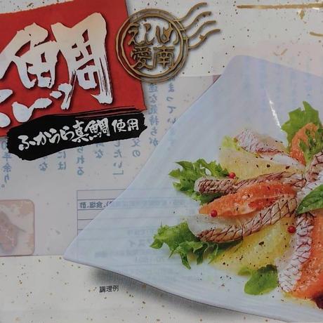 炙り真鯛4P