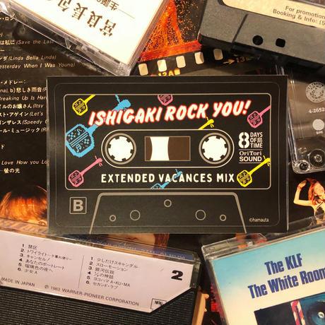 カセットテープステッカー