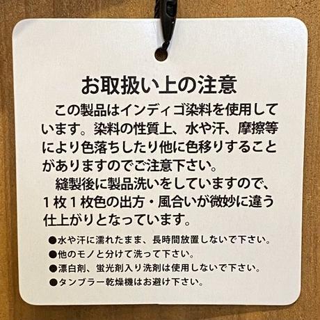 ミルクlogo<インディゴ染め>