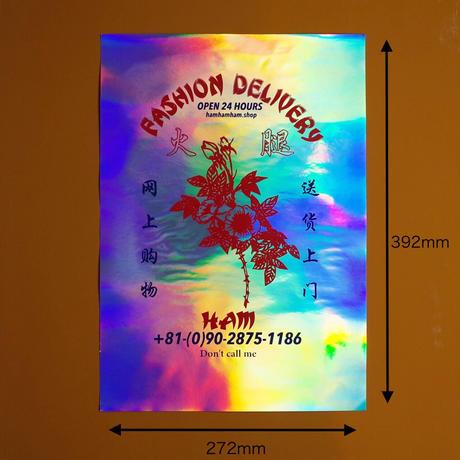 """""""HAM"""" Silk Screen Printed Poster"""