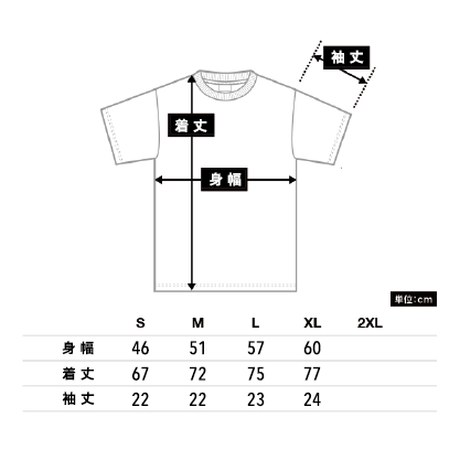 """PRO CLUB"" HAM Official 6.5oz Heavyweight Tee"