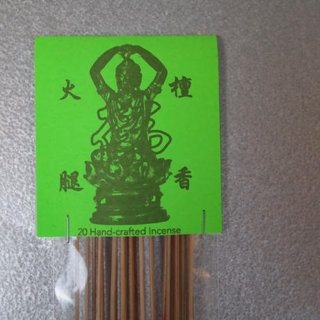 """HAM"" Original Buddhism Incense"