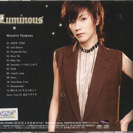 アルバムCD【Luminous】 6/5のライブで歌唱しました【wild flower】収録!!