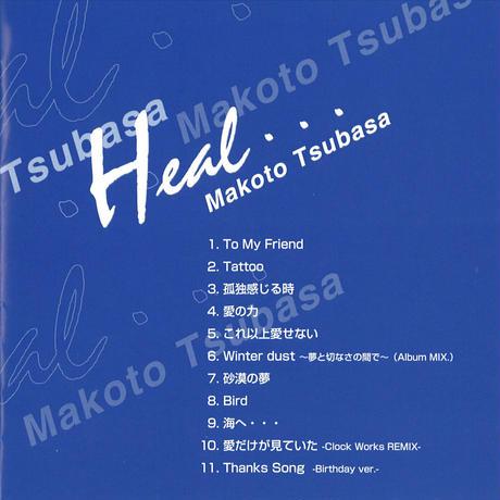 アルバムCD【Heal...】