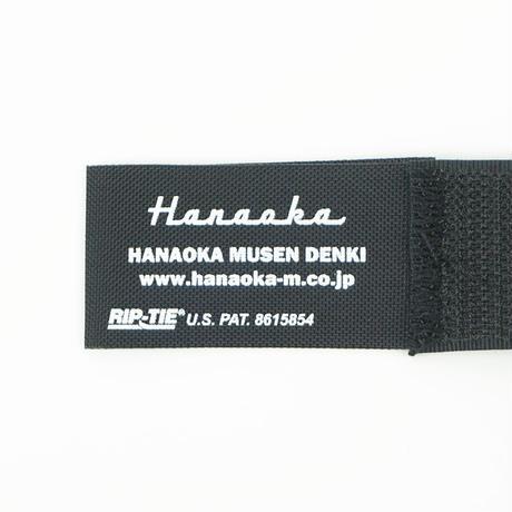 【HRL-241-BK】花岡無線限定タグケーブルラップ