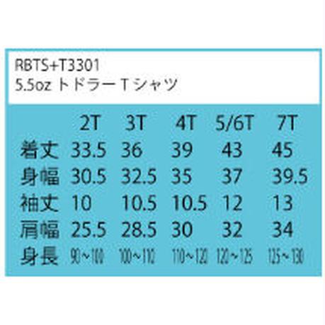 Hanaoka-ONAIRキッズTシャツ【しろ】