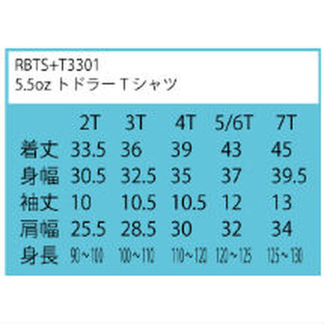 Hanaoka-ONAIRキッズTシャツ【みずいろ】
