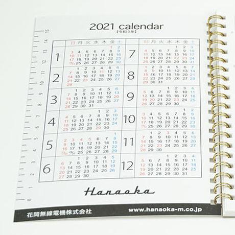 花岡無線電機オリジナルノート
