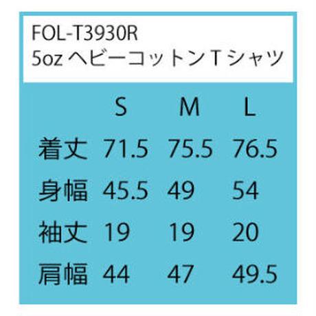 Hanaoka-ロゴTシャツ【白】