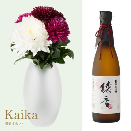 菊と酒 HanaVi -KAIKA-シックレッド系×三芳菊【純米大吟醸】