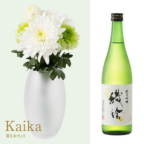 菊と酒 HanaVi -KAIKA-ホワイトグリーン系×三芳菊【純米吟醸】