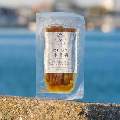セロリの味噌漬(50g)