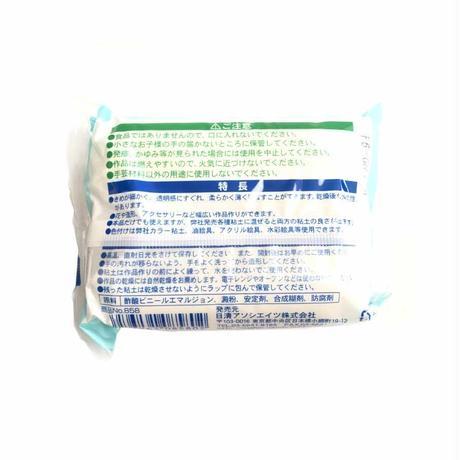 グレイス樹脂風粘土200g(100g x 2)